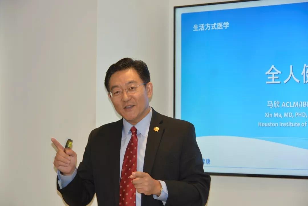 002美国贝勒医学院-马欣教授作生活方式医学健康讲座.webp